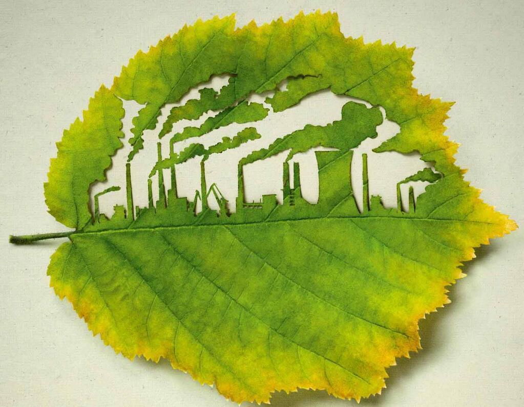 Оцінка впливу на навколишнє середовище ОВНС (ОВС)